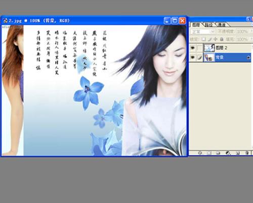 抠图—photoshop蒙板配合钢笔工具的使用