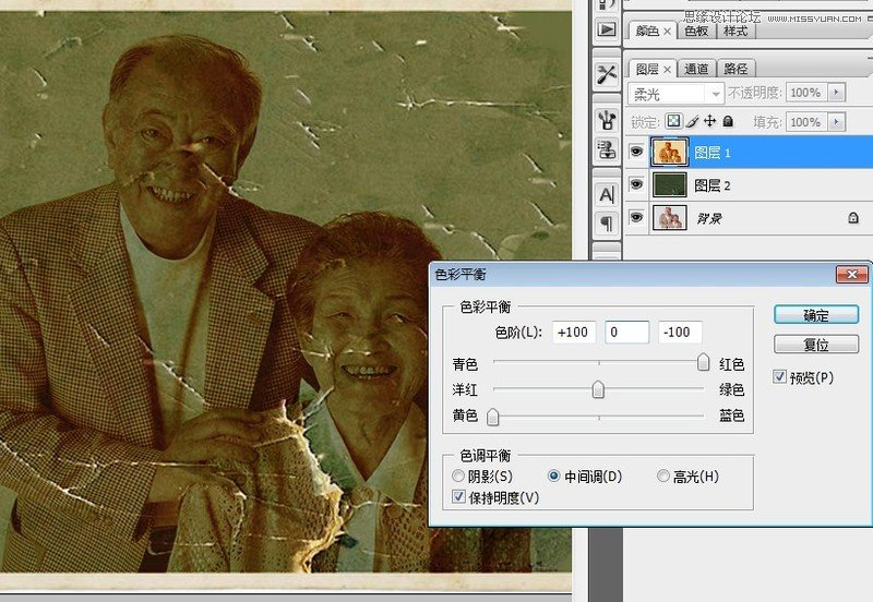 photoshop使用素材合成颓废的老照片效果