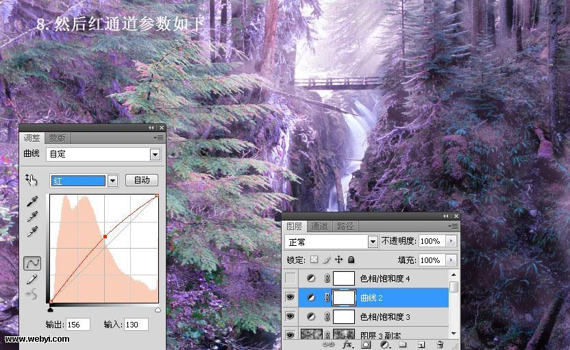 photoshop创意合成梦幻的森林天使教程