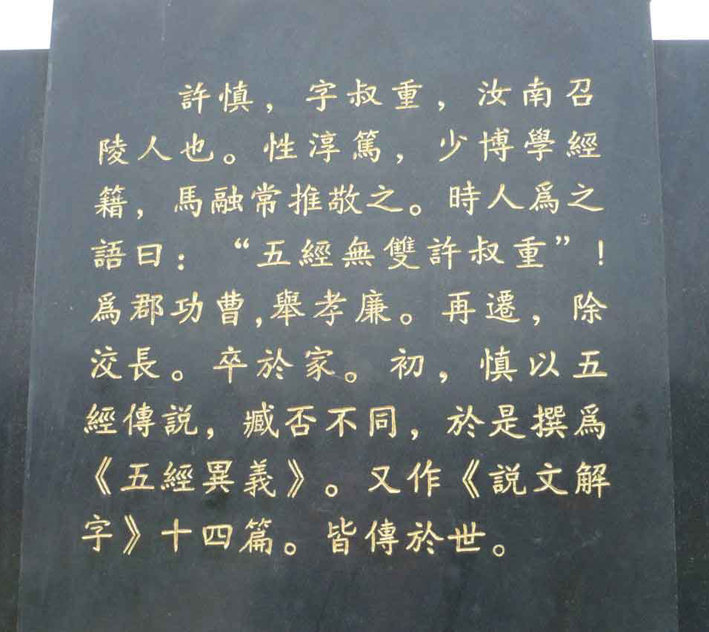Marble lettering-XFL-1325-1 stone engraving machine-FALA CNC China