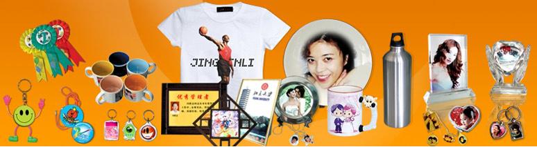 热转印烫印工艺适合各种旅游,体育,广告商品(公司标志,铭牌,品牌,纪念